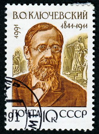 historians: URSS - CIRCA 1991: Un timbro stampato in URSS mostra Vasily Osipovic Klyuchevsky (1841-1911), storici della serie russi, circa 1991