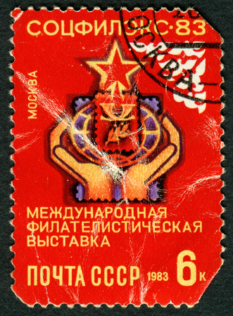 philatelic: USSR - CIRCA 1983: A stamp printed in USSR, devoted to international philatelic exhibition in Moscow, circa 1983