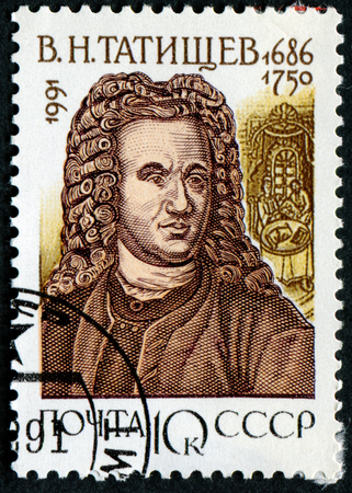 historian: USSR-CIRCA 1991: A post stamp printed in USSR shows portrait of Russian historian V.Tatishchev ,series, circa 1991