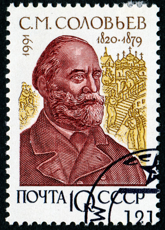 historians: USSR - CIRCA 1991: A stamp printed in USSR shows Soloviev (1820-1879), series Russian Historians, circa 1991