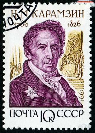 postmail: USSR - CIRCA 1991: A stamp printed in USSR shows Nikolay Mikhailovich Karamzin (1766-1826), series Russian Historians, circa 1991