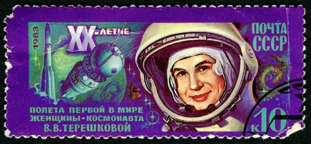 tereshkova: URSS - CIRCA 1983: Un francobollo stampato in URSS, 20 � anniversario della primo volo nello spazio, cosmonauta Valentina Tereshkova. , Circa 1983
