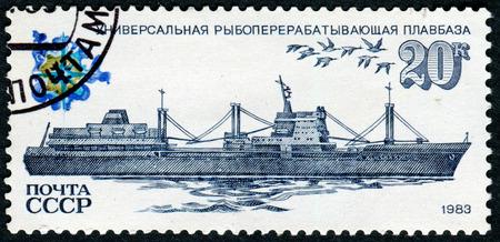 fishing fleet: USSR - CIRCA 1983: a stamp printed in USSR - Ships of the Soviet Fishing Fleet, circa 1983