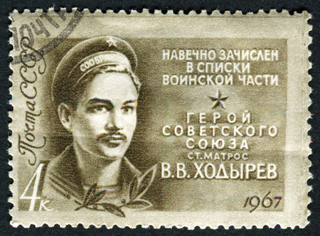 philatelist: USSR - CIRCA 1967: A stamp printed in the USSR shows Hero of the Soviet Union Able Seaman Khodyrev, circa 1967 Editorial