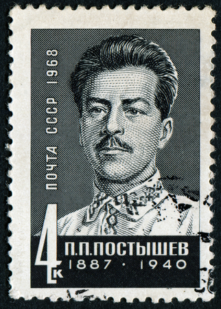 essayist: USSR - CIRCA 1968: A stamp printed in USSR shows portrait of Postyshev - Secretary of Ukrainian Communist Party, circa 1968