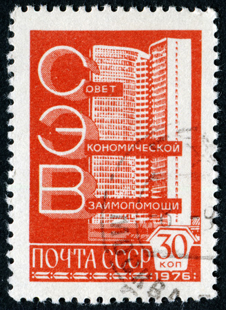 sev: USSR -CIRCA 1976: The Council for Mutual Economic Assistance (SEV) was an economic organization of communist states. The big building in Moscow, circa 1976.