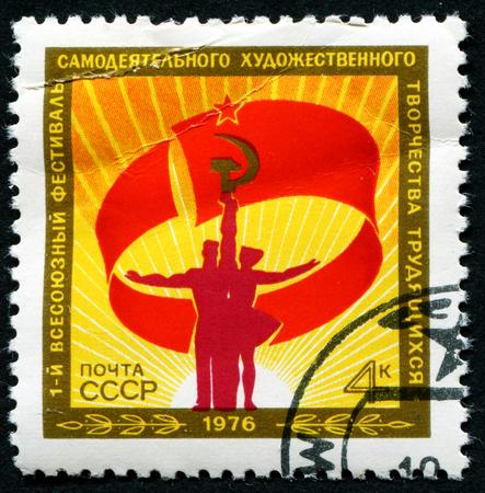 UdSSR - CIRCA 1976: einen Stempel von der UdSSR gedruckt zeigt Emblem Festival, 1. All-Union Festival der Amateur Künstler, circa 1976