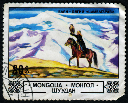 mongolia horse: MONGOLIA-CIRCA 1982: A stamp printed by Mongolia, shows man on the horse and falcon, circa 1982