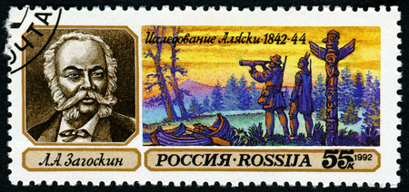 yukon: USSR - CIRCA 1992: stamp printed in USSR shows portrait of Zagoskin and Yukon River with the inscription Zagoskin, Investigation of Alaska 1842 - 44, from series Expeditions, circa 1992 Editorial