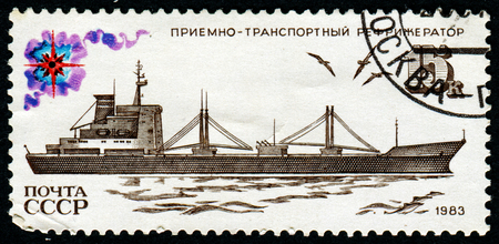 fishing fleet: USSR - CIRCA 1983: a stamp printed in USSR, shows Ships of the Soviet Fishing Fleet, circa 1983 Editorial