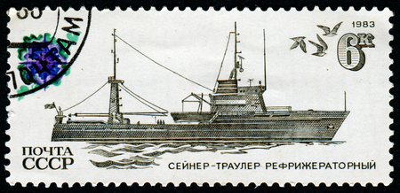 refrigerated: USSR - CIRCA 1983: a stamp printed in USSR (Russia) shows Seiner Refrigerated Trawler, series Ships of the Soviet Fishing Fleet, circa 1983