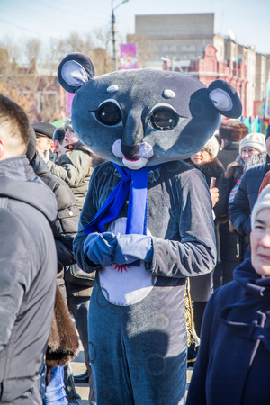 olympic symbol: PETROPAVLOVSK, KAZAKHSTAN - MARCH 21, 2015: celebration of the new year on the solar calendar astronomical in Iranian and Turkic peoples. Symbol of the Olympic Games, the tiger.