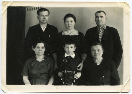 czechoslovak: CZECHOSLOVAK REPUBLIC, CIRCA 1955 - The whole Family  generation - circa 1955