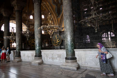Istanbul, Turkey - September-19,2019: Close-up of the interior of the Hagia Sophia museum.