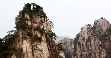 those: Huangshan Chinese