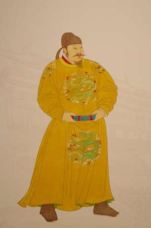 Ceci est un empereur chinois taizong en portrait de la dynastie des Tang.