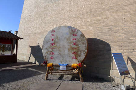 jiayuguan: Drum at the Jiayuguan, Gansu Editorial