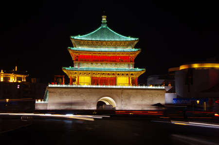 color photographs: Xian Bell Tower