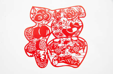 year of the snake: Chinese zodiac paper-cut