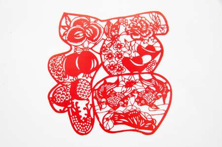 tigre cachorro: Zodiaco chino del recorte de papel