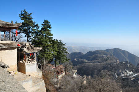 View of Kongdong mountains 版權商用圖片