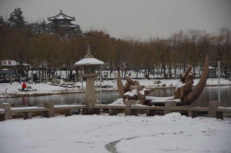 January 7, 2018, shaanxi, Xi'an QuJiangChi south lake scenery in winter