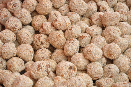 This is Chinas shaanxi province famous snacks - smartweed sugar flowers.