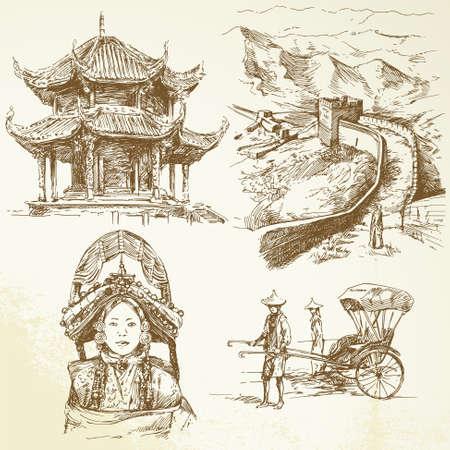 kelet ázsiai kultúra: kínai örökség Illusztráció
