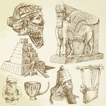 archeology: mesopotamian art Illustration
