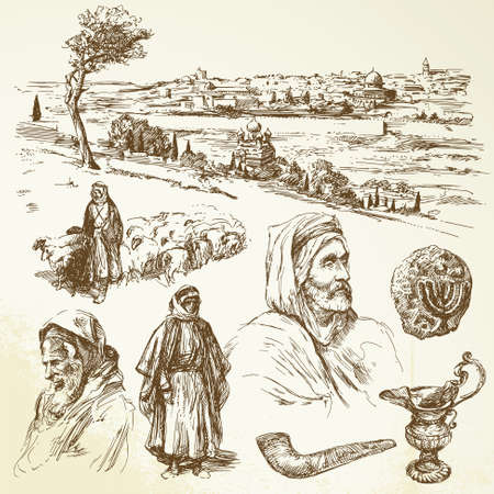 jeruzalem: Jeruzalem Stock Illustratie