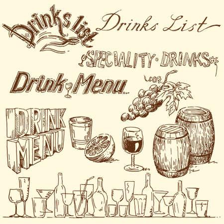 ドリンク リスト