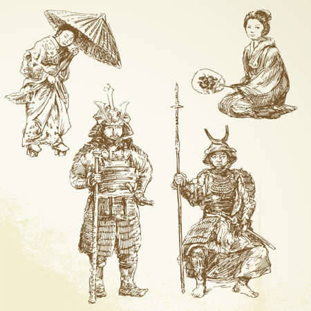 samurai: samurai - warrior in Japanese tradition Illustration