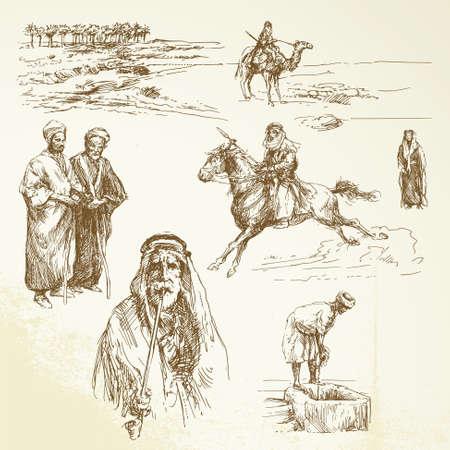 orientieren Sammlung, midlle Ost - Hand gezeichnet Set Illustration