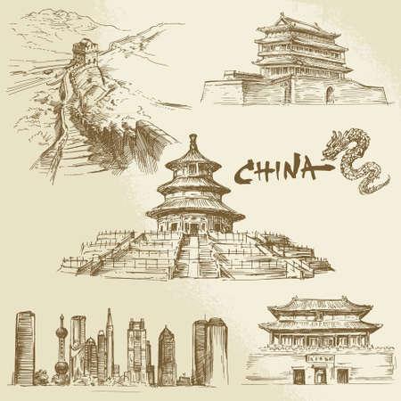 China, Peking - chinese heritage  Vector