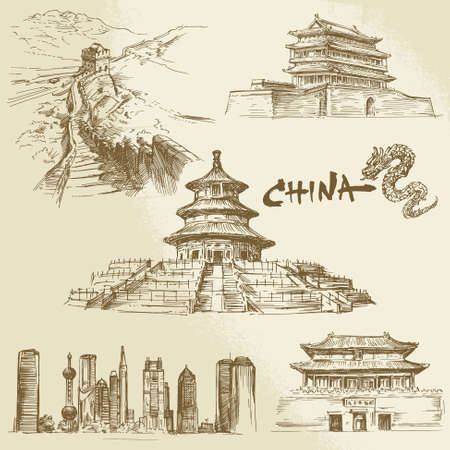 shanghai skyline: China, Peking - chinese heritage