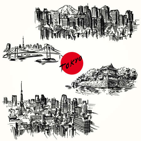 Tokio Stock Illustratie