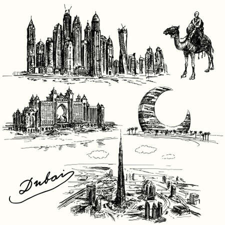 Dubai - hand drawn collection Banco de Imagens - 33837620