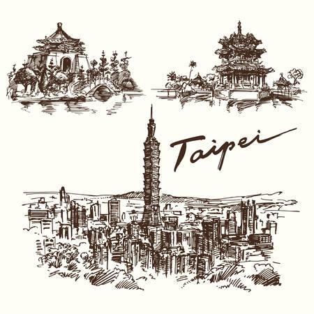 nacional: Conjunto dibujado a mano - Taipei Vectores