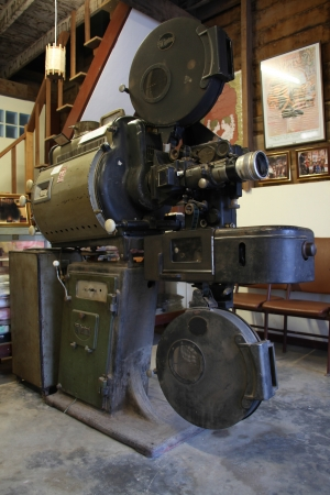 movie projector olded in olded Theater photo