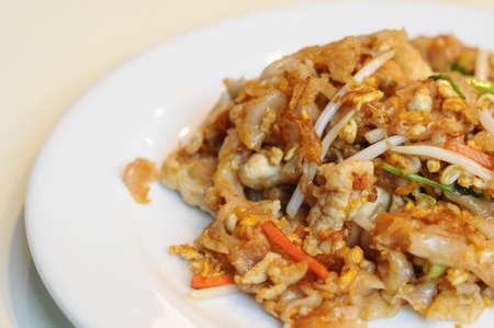 Roasted chicken noodle  Kuay Teow Kua Gai
