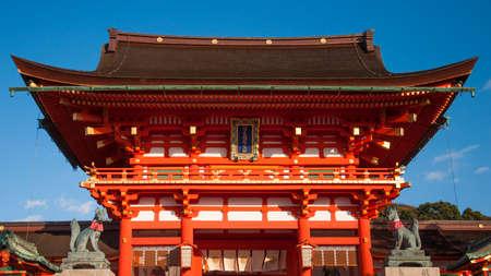 shinto: Fushimi Inari Shrine , Famous and important Shinto shrine, Kyoto , Japan Editorial