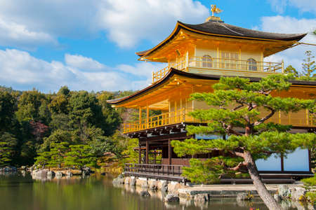 rokuonji: Golden Pavilion Kinkakuji Temple in Kyoto Japan Editorial