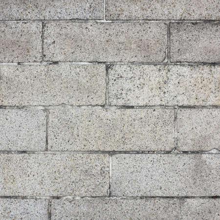 concrete block: Granite floor background
