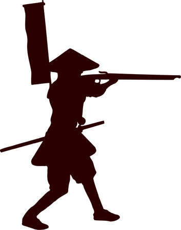 samurai with musket gun 2