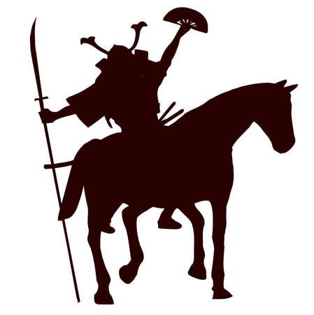 daimyo: samurai horseman with fan 2 Illustration