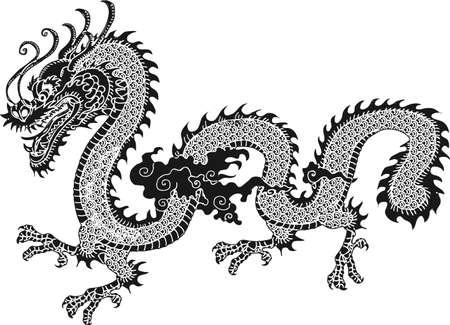 Vector - Asian Black Dragon Vectores