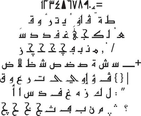 Vector - Calligraphy Arabic Kufic Font Black Stock Vector - 105696967