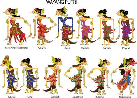 Wayang Putri , Female And Ladies Characters, Indonesian Traditional Shadow Puppet - Vector Illustration