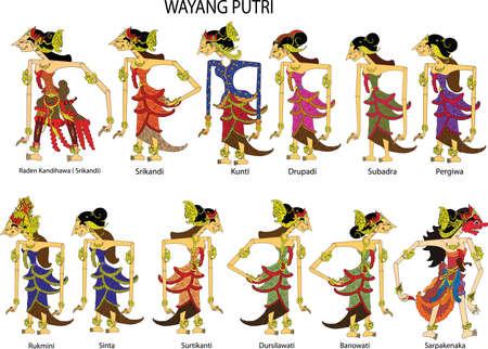 Wayang Putri, personajes femeninos y femeninos, marioneta de sombras tradicional indonesia - ilustración vectorial