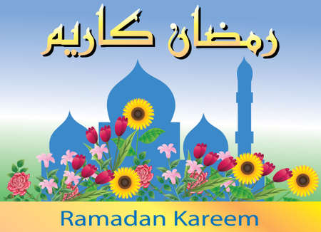 Ramadan kareem Greeting 3, arabic Kufic Mosque silhouette  Floral Design background - Vector Illustration Ilustração